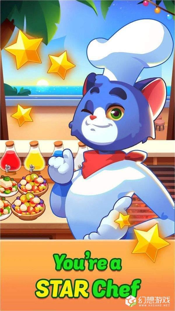 疯狂猫大厨图2