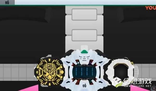 假面骑士zio腰带模拟器图3