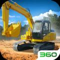 挖掘机真实模拟