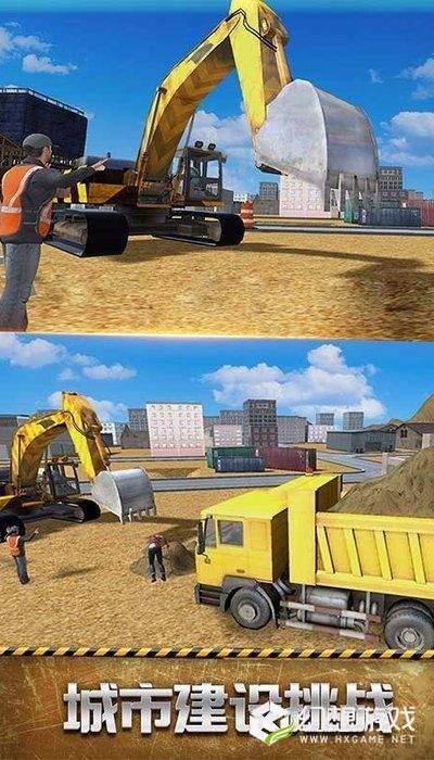 挖掘机真实模拟图4