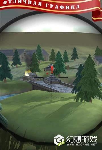 火炮模拟器图1