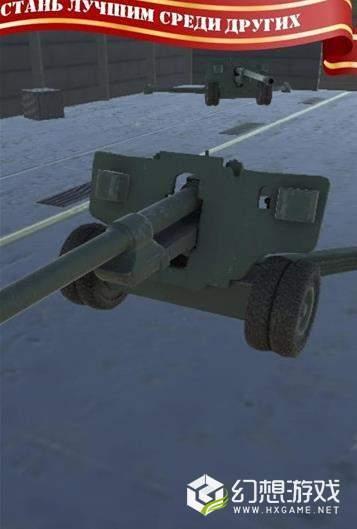 火炮模拟器图2