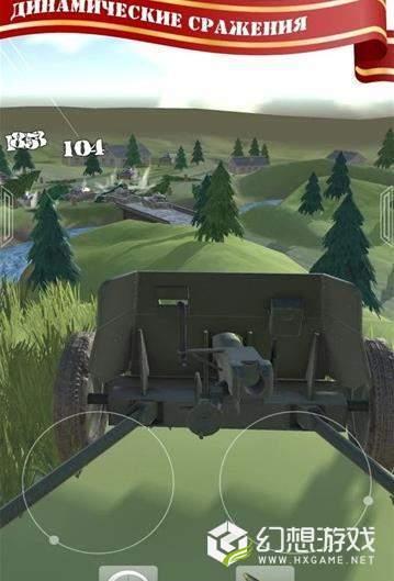 火炮模拟器图3