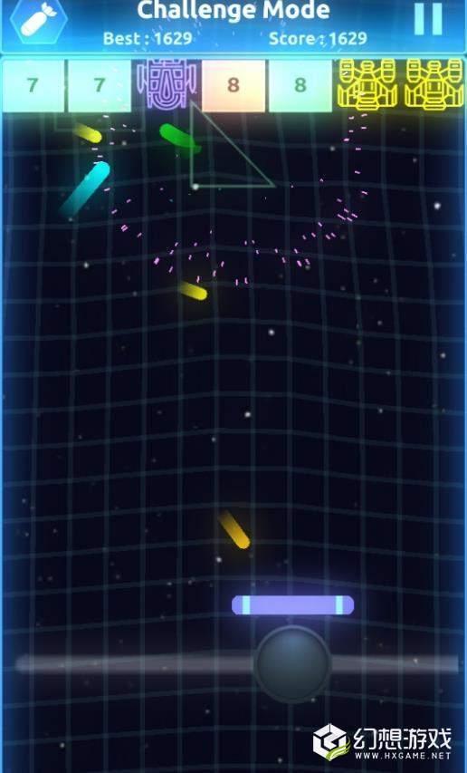 Bouncy Laser图1