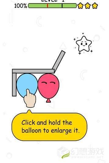 欢乐气球图1