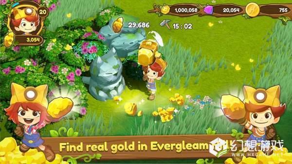 Evergleam Hill图5