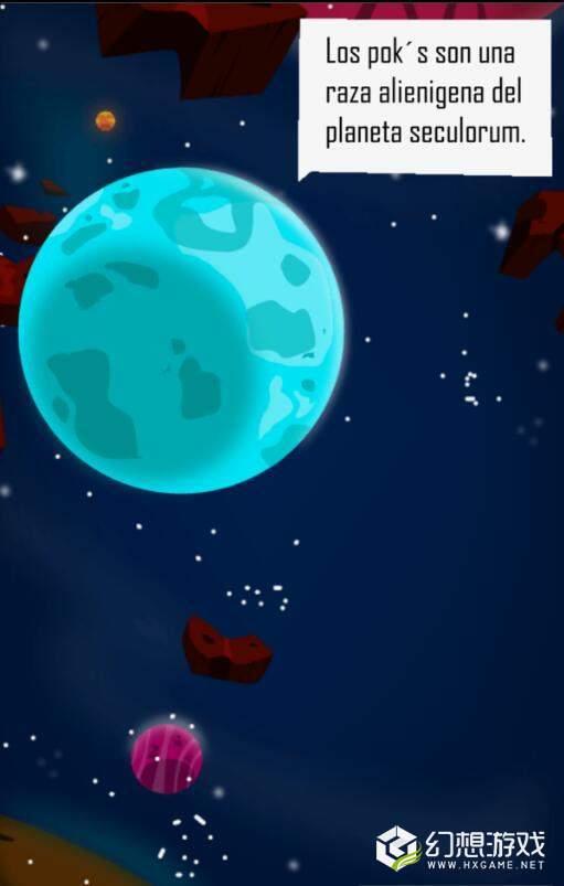 爬上天空图2