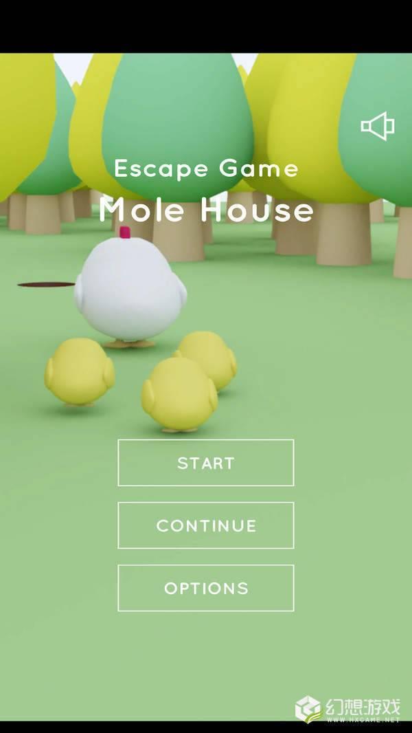 逃离鼹鼠之家图4