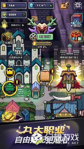 闪击骑士团无限骑士图2