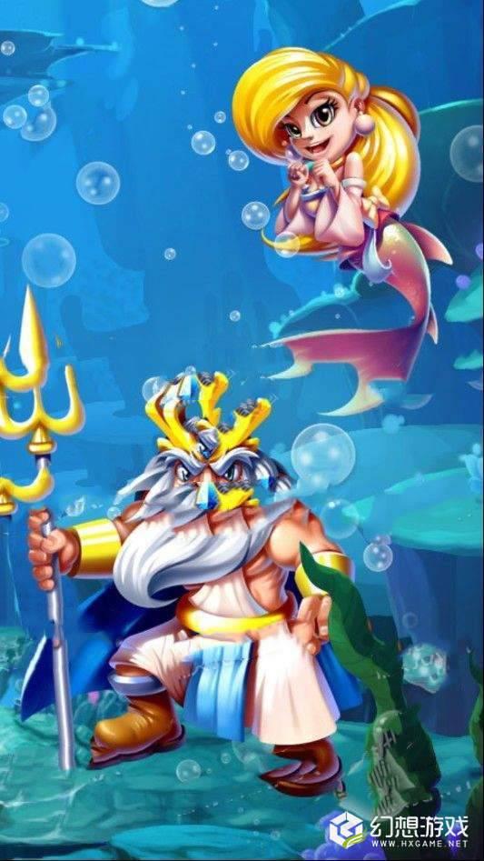 神奇海洋动物图1