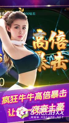 锦州棋牌图4