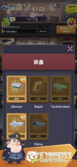 军火典狱官图2