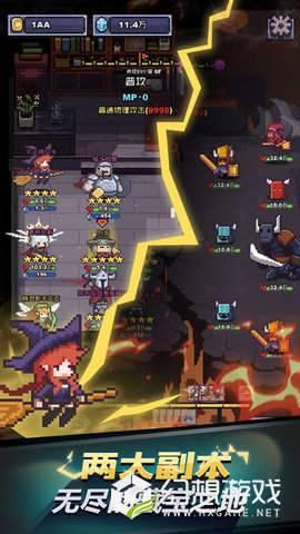 闪击骑士团无限骑士图5