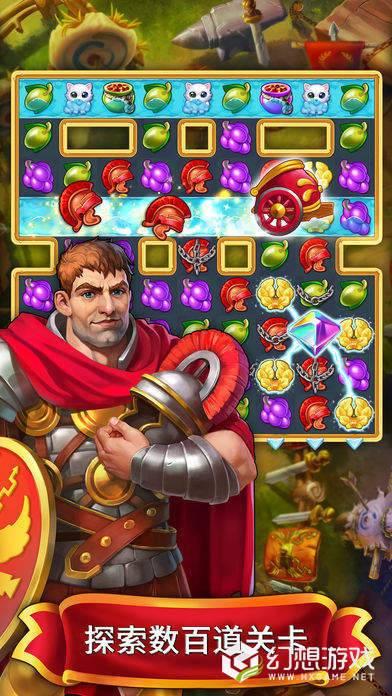 Jewels of Rome图2