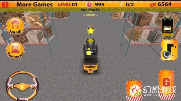 至尊叉车挑战3D图2