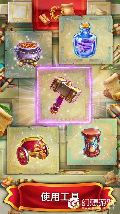 Jewels of Rome图3