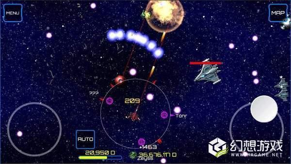 stella Voyager图2