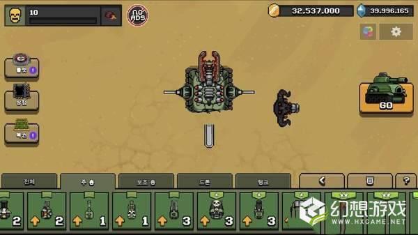 Mad Tank图1