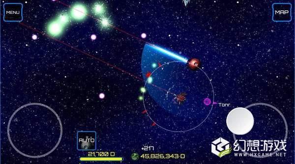 stella Voyager图5