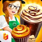 Cafe Panic  v1.8.6
