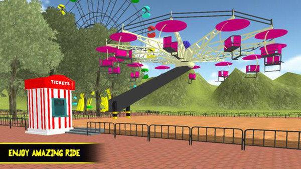 模拟公园游戏