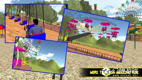 主题游乐园3D图1