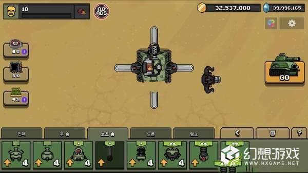 Mad Tank图4