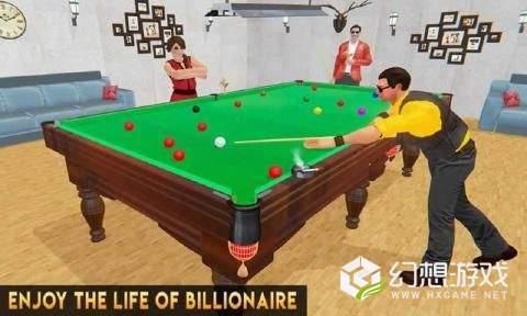 商人的奢侈生活模拟图1