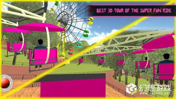 主题游乐园3D图3