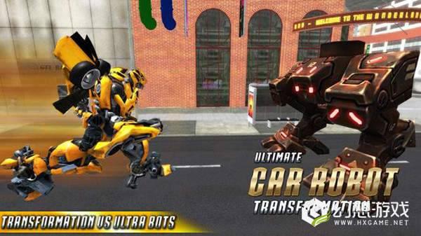 汽车机器人战斗图4