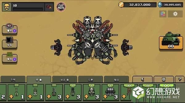 Mad Tank图3