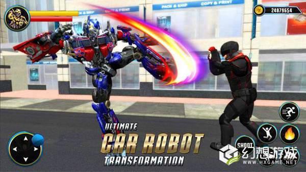 汽车机器人战斗图3