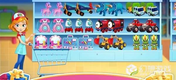天才宝宝玩具店图2