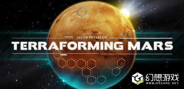 Terraforming Mars图3