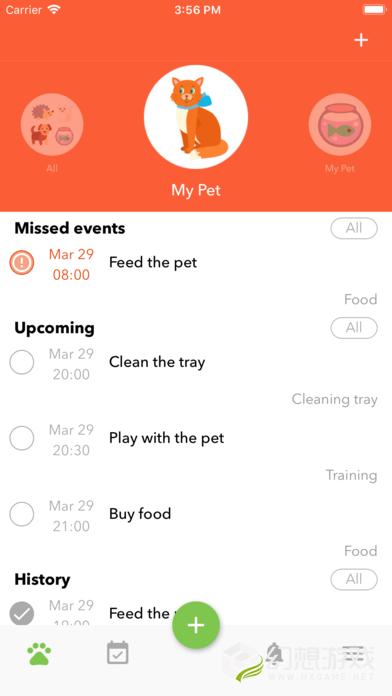 Pet's diary图4
