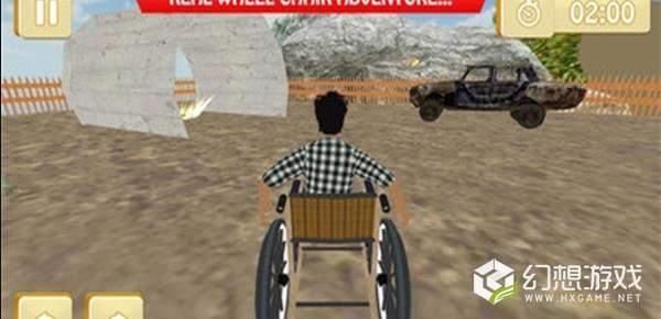 轮椅停车模拟图2