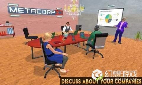 商人奢华生活模拟器图2