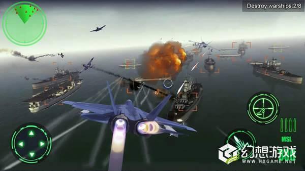 空中战场3D图3