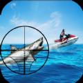 海底狩猎场