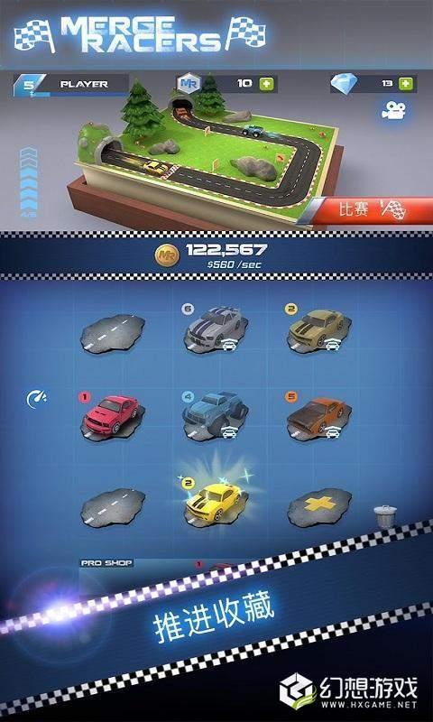 赛车锦标赛融合赛车图3