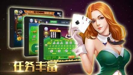 天津棋牌游戏
