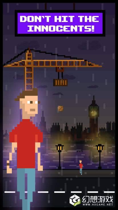 City Danger图3