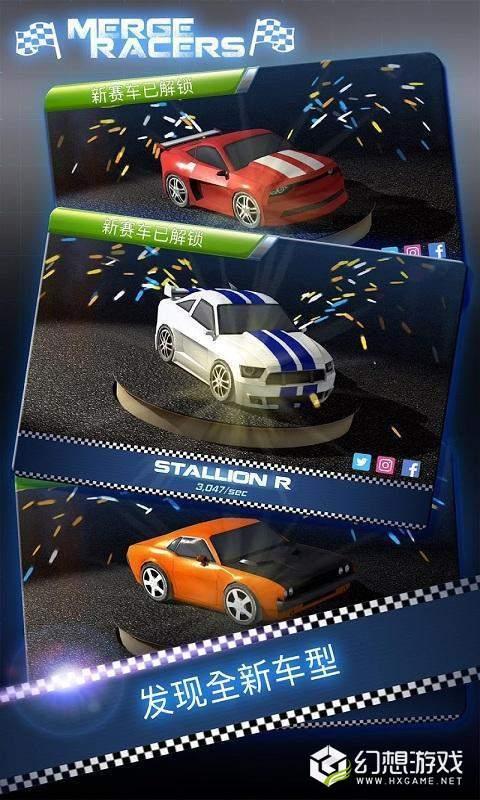 赛车锦标赛融合赛车图2