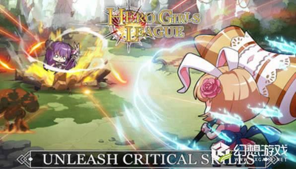 英雄女孩联盟图3