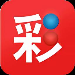 送彩金的彩票平台app