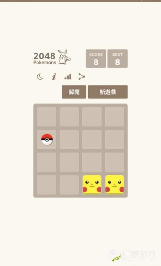 2048 Pokemons图2