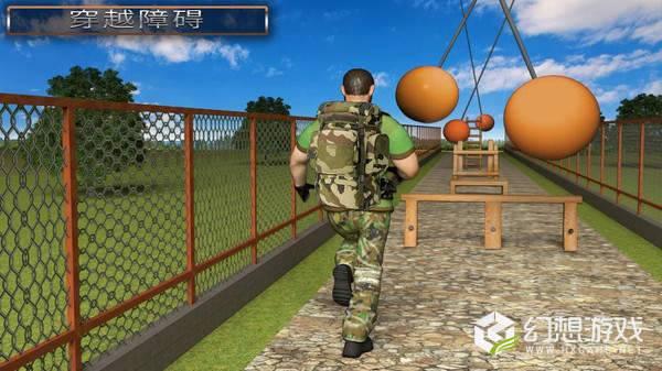 军队学员训练图4
