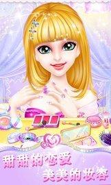 魔法小公主时装秀图2
