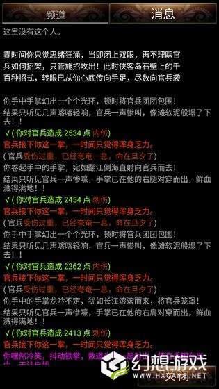 侠影诸天图2