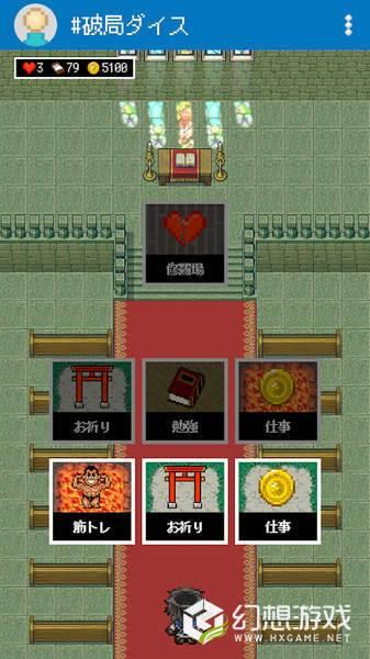 僵局的骰子图3